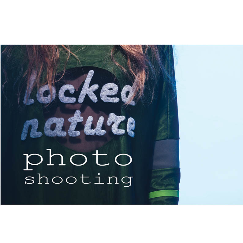 locked-nature21